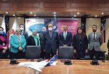"""صورة """"بنك مصر"""" يوقع اتفاقية تعاون مع شركة ميناء القاهرة الجوي"""