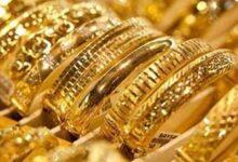 صورة رغم انخفاضه.. الذهب يحقق مكاسب ولاينكسر
