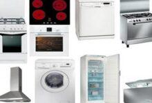 صورة الغرف التجارية: توقعات بزيادة 20% مبيعات الأجهزة الكهربائية خلال عيد الفطر