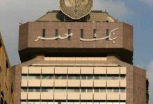 """صورة """"بنك مصر"""" يوقع اتفاقية تعاون مع شركة """"سهل"""" لتقديم خدمات التحصيل الإلكتروني"""
