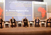 صورة وزيرة التجارة والصناعة تعلن اطلاق بعثات تجارية مصرية الى دول وسط وغرب افريقيا