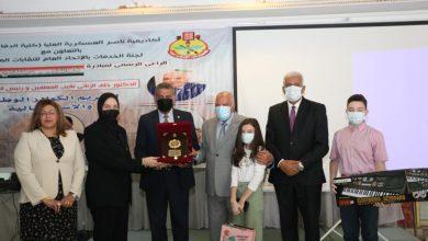 صورة «الزراعيين» و«المعلمين» يحتفلان بتخريج دفعة جديدة من دورة إستراتيجية الأمن القومي