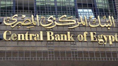 صورة بنوك الأهلي ومصر والقاهرة تطلق صندوق برأس مال يجاوز المليار جنيه